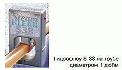 Гидрофлоу S-38