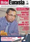 Нефть и газ Евразия, 10-2008