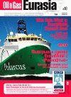 Журнал Нефть и Газ Евразия 10.2011