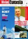 Журнал Нефть и Газ Евразия 06.2011