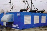 Автономная электростанция для вахтового поселка