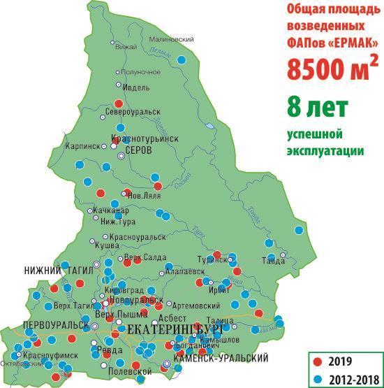 Карта ФАПов марки Ермак в Свердловской области