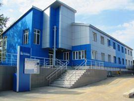 Готовое административно-бытовое здание