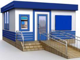 Строительство малоформатного офиса