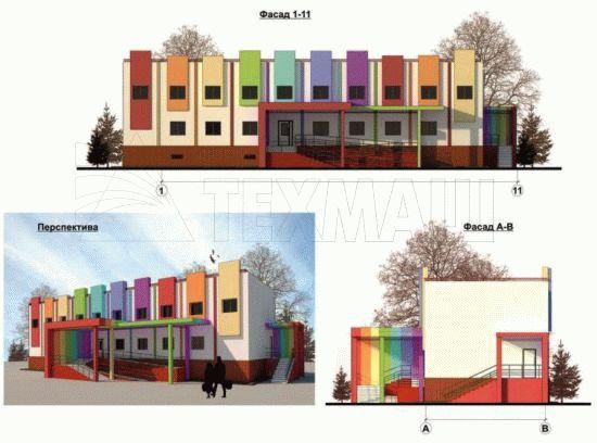 Проект музыкальной школы - фасады