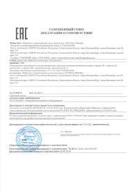 Декларация о соответствии фильтров Арктис П, Р, Д, ЦР