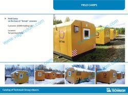 Field Camp on the base of ERMAK caravans