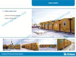 Mobile Logistic Center
