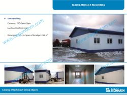 Commercial Modular Office Building