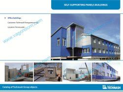 SSP Office Building