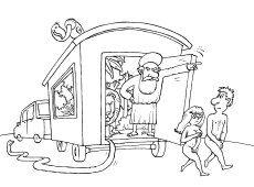 Жилой вагон-дом ВИП