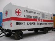 Мобильное здание - пункт скорой помощи