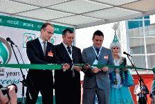 Открытие выставки KIOGE-2012