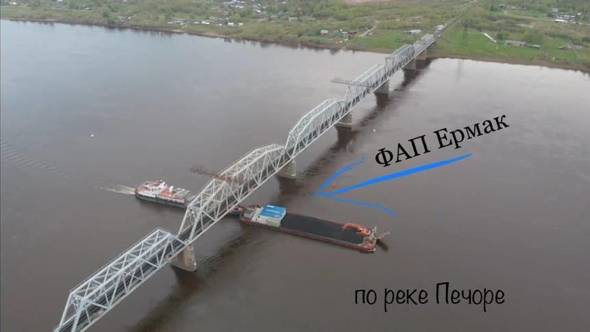 Доставка ФАПа к месту строительства осуществлялась водным транспортом по реке Печора