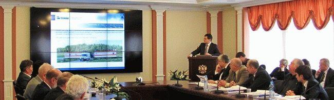 Конференция «Реализация транспортной стратегии УрФО»