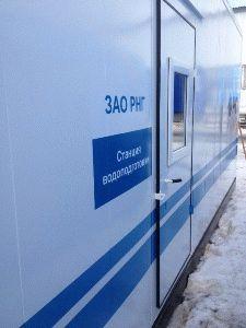 Станция водоочистки, Усть-Кут