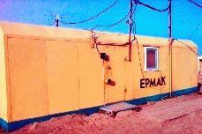 Вагон-дом Ермак