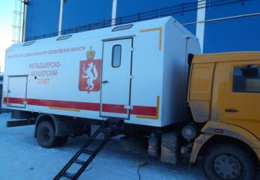 ФАП-кунг на базе автомобиля КАМАЗ