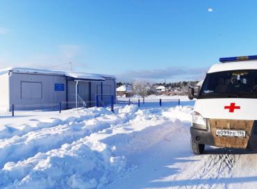 Новый ФАП в селе Екатерининка