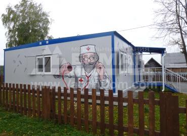 Новый фельдшерско-акушерский пункт в Костоусово