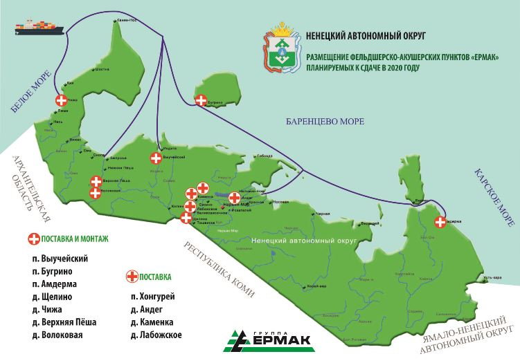 Схема доставки ФАПов в НАО морским транспортом