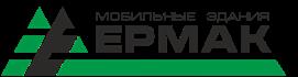 """Логотип """"Ермак - мобильные здания"""""""