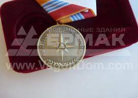 Медаль МСЧ