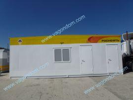 Модульное здание контрольно-пропускного пункта (КПП)