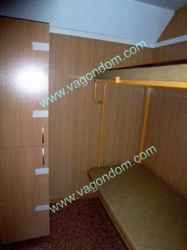 Нестандартное расположение кроватей в вагон-доме
