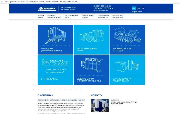 Старый дизайн нашего сайта