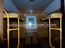 Вагон-дом Ермак 802