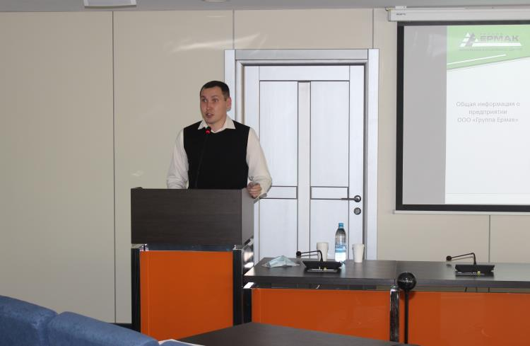 Выступление представителя Группы Ермак на конференции