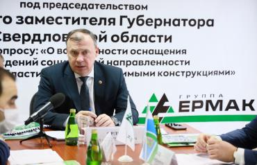 Выездное совещание правительства Свердловской области прошло под председательством первого заместителя Губернатора Свердловской области А.В. Орлова