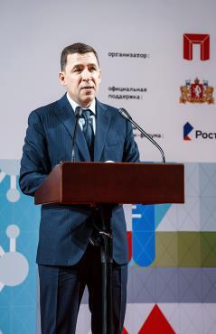 Открытие выставки Здравоохранение Урала 2021