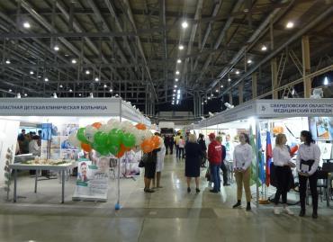 Выставка Здравоохранение Урала 2019 - зона для посетителей