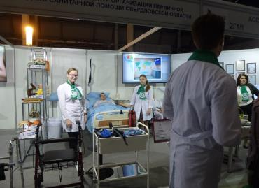 Посетители могли опробовать новое медицинское оборудование на себе