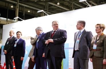 Церемония открытия выставки Здравоохранение Урала 2019