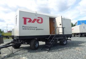 Жилой вагон-прицеп длиной 6 метров на шасси для РЖД