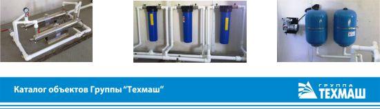Станция водоочистки для ОАО Башнефть-Добыча