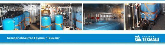 Оборудование станции водоочистки на шасси, Тюменская область