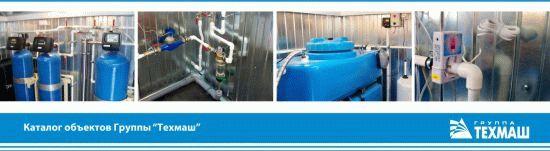 Оборудование станции водоочистки, Тюменская область
