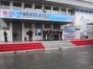 Группа «Техмаш» приняла участие в нефтегазовой выставке в Тюмени