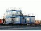 Командно-диспетчерский пункт аэропорта п. Батагай