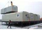 Перебазировка мобильных вахтовых комплексов на базе вагон-домов Ермак