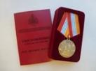 Руководитель нашей компании награжден медалью МЧС