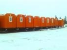 Получен отзыв о работе вахтового жилого комплекса на базе вагон-домов «Ермак»