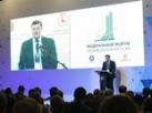 Представители «Группы Ермак» приняли участие в Федеральном Форуме «Производительность 360»