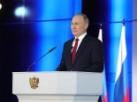 Президент высоко оценил результаты выполняемого Группой Ермак национального проекта