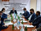 Выездное совещание правительства Свердловской области по применению модульных технологий строительства