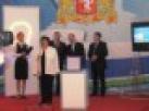 В Екатеринбурге стартовала выставка ЖКХ - 2011